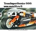 Конструктор детский типа ЛЕГО спортивный оранжевый байк, развивает мышление 87 деталей (3402)