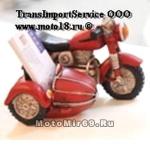 Подставка под визитки или сотовый телефон в форме красного ретро мотоцикла с коляской