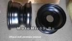 Диск 6х4, 3 отверстияx90 мм, ЦО 54 мм, перед/задний, черный, штампованный SCOUT для ATV
