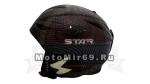 Шлем горнолыжный STAR S3-12 (Шлем с регулируемой вентиляцией и съемной защитой Карбон)