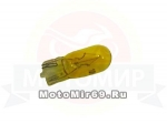 Лампа 12В 5Вт (Т10) без цоколя (W2.1x9,5d) желтая (1011Y)