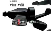 Перекл-ль Shimano Aitus ESLM310LBT RAPIDFIRE PLUS 3ск. левый трос. нерж.+ руб. черный