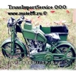Модель мотоцикла военного 23х22х14 см