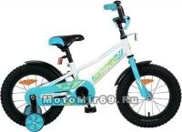 Велосипед 14 NOVATRACK VALIANT (защита цепи, торм.ножной, короткие крылья, нет багаж.) 133892 белый