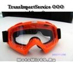 Очки мотокросс/спорт COBRA 16 красные