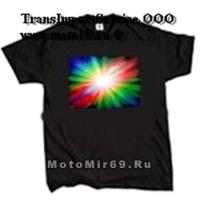 Футболка - эквалайзер черная Яркая вспышка разноцветных лучей света р-р М