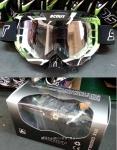 Очки мотокросс/спорт SCOUT (NK-1016) черные/зеленые, резинка с силиконом, цветная упаковка