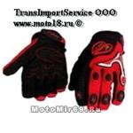 Перчатки PRO-BIKER CE-06 с пальцами кожа + текстиль