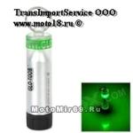 Фонарик-брелок GLOO TUB, зеленый свет, (15 часов работы, 3 режима освещения) + чехол, крутой