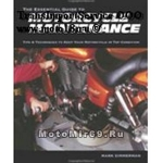 Книга Руководство по техническому обслуживанию мотоциклов Марк Циммерман