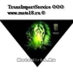 Платок мото/скутер ГРАФИКА (треугольный, сзади на липучке, защита дыхания, рисунок Monster(SA0009)