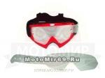 Очки мотокросс/спорт COBRA 16 красные с ПЛЕНКОЙ