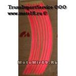 НАКЛЕЙКИ на обод колеса (светоотражающие, набор в блистере, на 2 колеса) (WS 18R) 16-18 красный