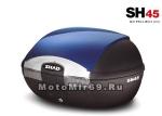 Кофр багажный SHAD SH45, объем 45 литров, черный