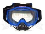 Очки мотокросс/спорт COBRA TP-835 синие