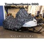 Канистра-бензобак для ATV (пластик) 3 литра ИМПОРТ