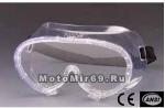 Очки промышленные защитные, типа маски, с клапаном (SLO-HF103-5)
