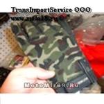 Перчатки мото PRO-Biker камуфляжные, размеры M, L, XL (MG-03)