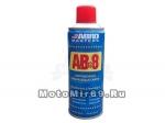 Смазка проникающая ABRO Masters 450мл, универсальная АВ-8-R