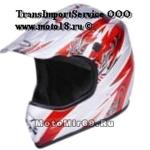 Шлем кроссовый YM-210 YAMAPA, размер L, короткий (СНЯТ С ПРОИЗВОДСТВА)