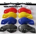 Защита рук CTG-4 пластик (универсальная, крепеж универсальный, средняя, типа АТВ)