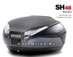 Кофр багажный SHAD SH48, 48 литров, темно-серый