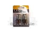 Лампа светодиодная (13 диодов) LED цоколь 1156 P21W 12V. 1-конт, поворотники, стоп сигнал,красная