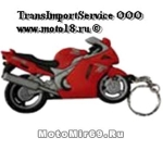Брелок Модель мототехники (КС004), ПВХ, мотоцикл Спорт типа ХОНДА