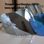 Стекло шлема Т-580 серебристое(ВНИМАТЕЛЬНО!!!)