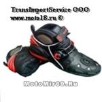 Ботинки мото облегченные, низкие, черные, р-р 42-45 (A09002)