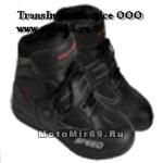 Ботинки мото не высокие, черные, р-р 42-45 (A005)