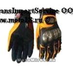 Перчатки PRO-Biker mcs-13