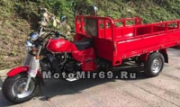 Трицикл грузовой AGIAX (АЯКС-035) 250-II куб.см, ВОДЯН.ОХЛ, кузов 2м.
