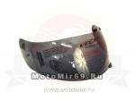 Стекло шлема VEGA HD188 тонированое(ВНИМАТЕЛЬНО!!!)