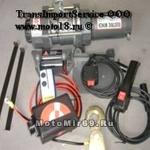 ЛЕБЕДКА электрич. для квадроциклов/авто/прицепов 12В ATV3500 (1500 кг.) (полный комплект)