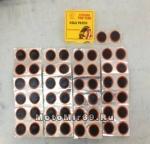Заплатки самовулканизирующиеся YP3220 (диаметр 34 мм, набор 50 штук)