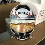 Шлем интеграл Safelead LX-110 NEW белый, черный размер M