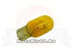 Лампа 12В 21Вт (W21) без цоколя (W3x16d) (7440Y) желтая