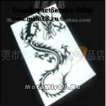 Наклейка светоотражающая Дракон черный графический выпустил свои когти