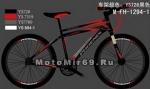 Велосипед 26 PHOENIX FLASH (2611) (21 ск., дисковые тормоза)