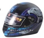 Шлем интеграл FALCON XZF868, размер XL