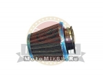 Фильтр Воздушный (1) КОНУС 72мм (d=42 mm) К65, К68