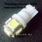 Лампа светодиодная (5 диодов)LED цоколь T10 - W5W - SMD3528 ,1.28Вт синяя, габариты ,салонное освещ.