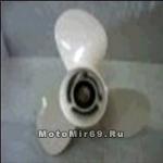 Винт Ямаха 40-60 /Меркурий без установочного компл (шаг 14) (11 1/4x14) ступица 79мм, 13 шлиц.