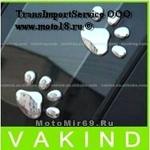 Наклейка объемная (мото/авто или по желанию), металл, хром, 2359 Следы (2 шт.), стильная
