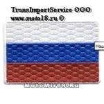 Нашивка Флаг России 04591110