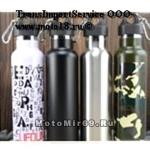 Фляжка-бутылка алюминевая с карабином 600 мл (легкая с герметичной крышкой), цвета армейские