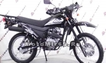 Мотоцикл COMPASS с ПТС