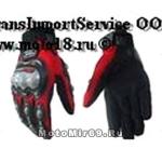 Перчатки PRO-Biker mcs-02 текстиль-сетка (красные)