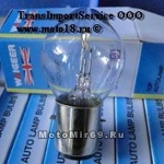 Лампа 12В 35/35Вт фарная пузатая, с большим цоколем (BА20d S2/В35) (как Ява, Мопед6В) (61235)